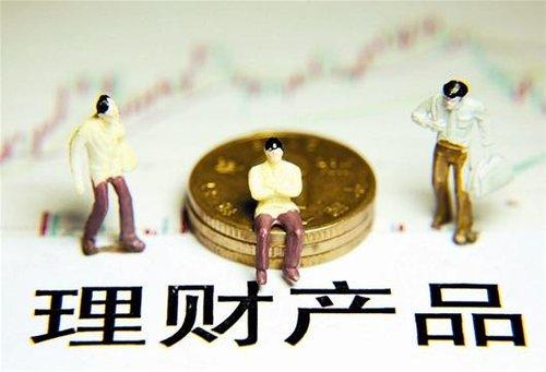 农村信用合作社贷款是什么?又有什么特点?