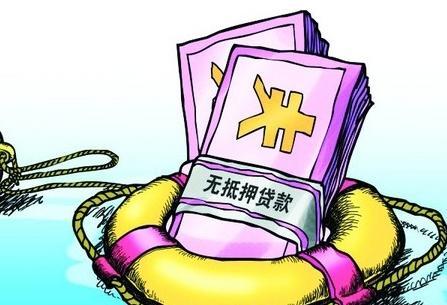 """渤海财险等8家保险公司联合推出""""共保体模式下"""
