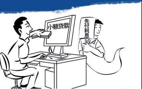 中国建设银行贷款5万元需要哪