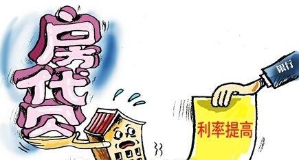 什么是安置房 安置房可以贷款