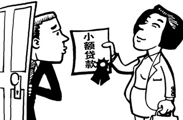 """中国不良资产进入""""存量时代""""及快速发展阶段"""