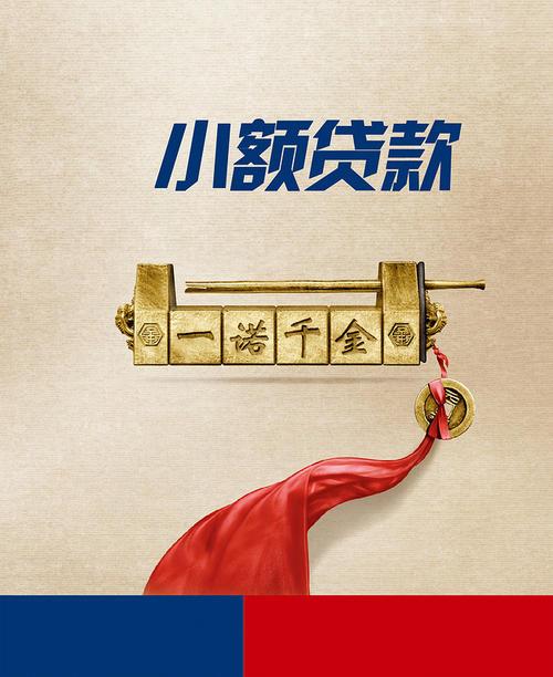 封面企业家|赵理:骨灰级电商的成长之路