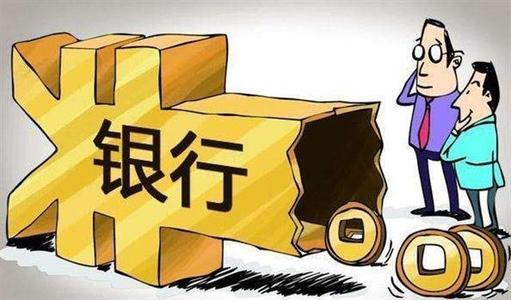 亿达中国2018年合约销售额