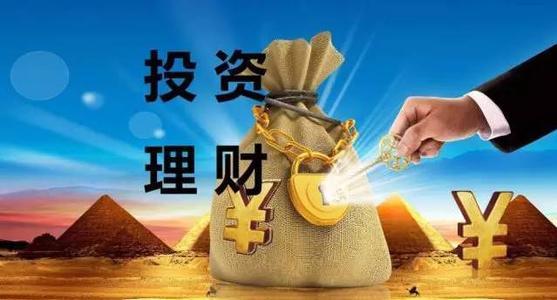 沪深两市走势分化沪指涨0.1