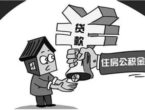 怎样写贷款申请书?个人贷款申