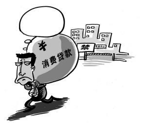 小黄精变成大产业 助力湖南新