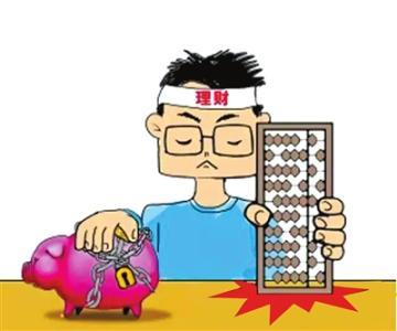 工行按揭贷款利率优惠最高可