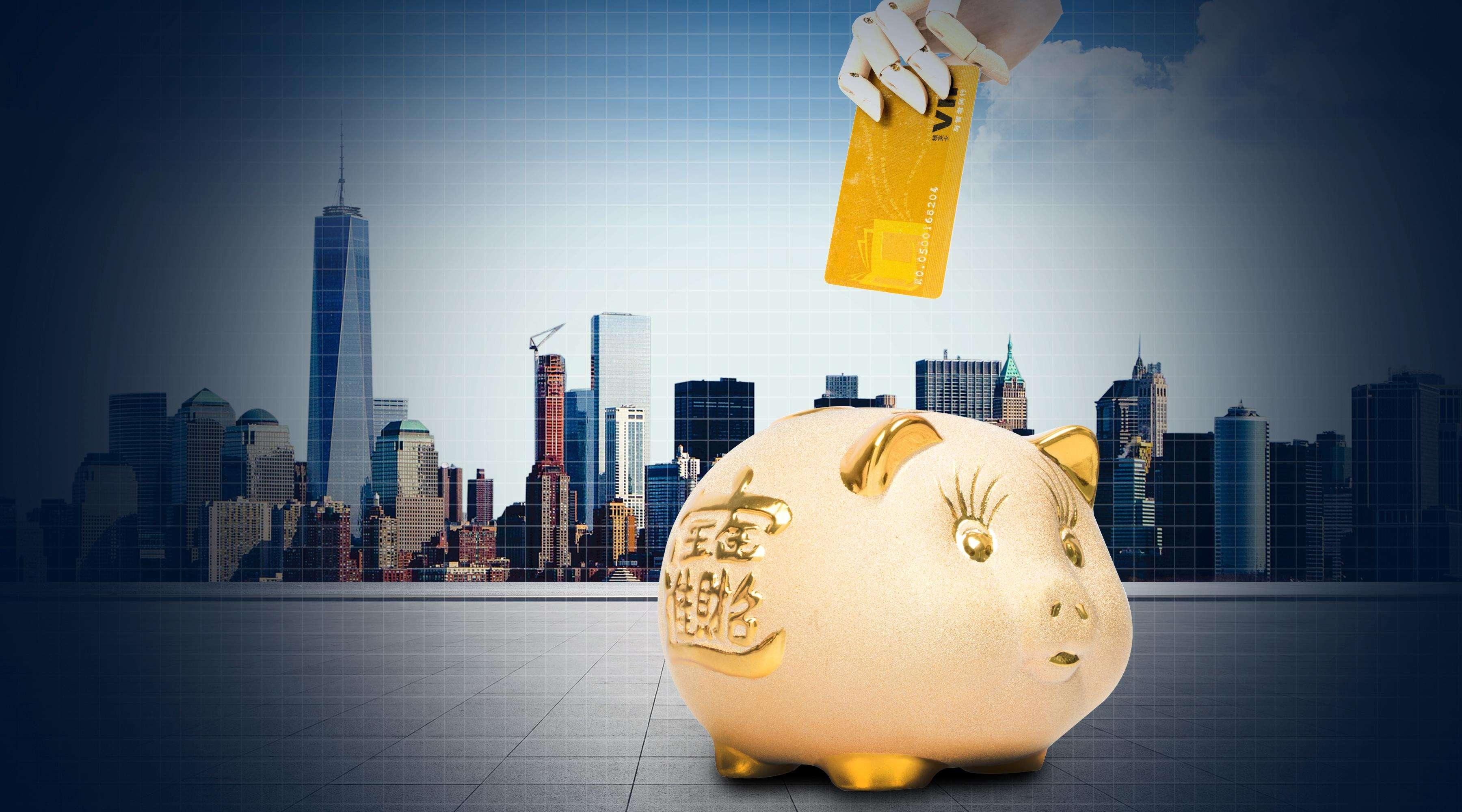贷款需要注意什么猫腻?这些