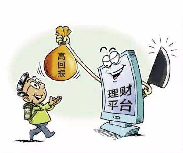 银保监会相关负责人:网络借